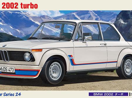 Hasegawa 1/24 BMW 2002 TURBO