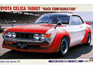 Hasegawa 1/24 Toyota Celica 1600GT 'Race Configeration'