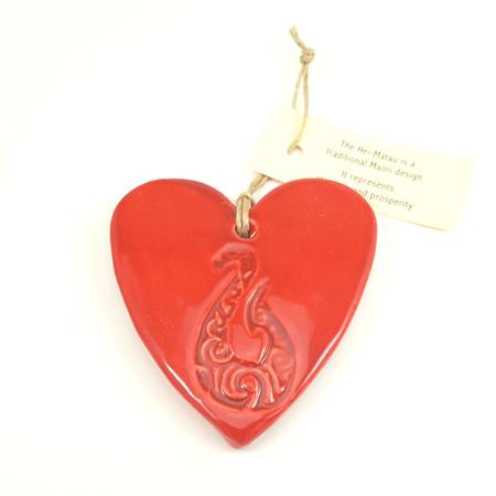 HASINA RED HOOK HEART
