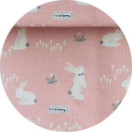 """Hello Bunny"", Pink, 100% Cotton"