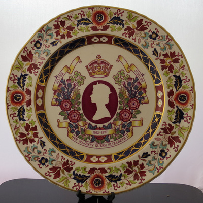 Her Majesty Queen Elizabeth II plate