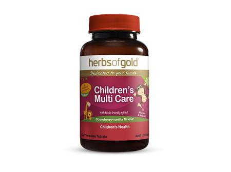HG CHILDRENS MULTI CARE 60