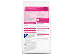 Hill's Prescription Diet Gastrointestinal Biome Digestive Fibre Care with Chicken Dry Cat Food