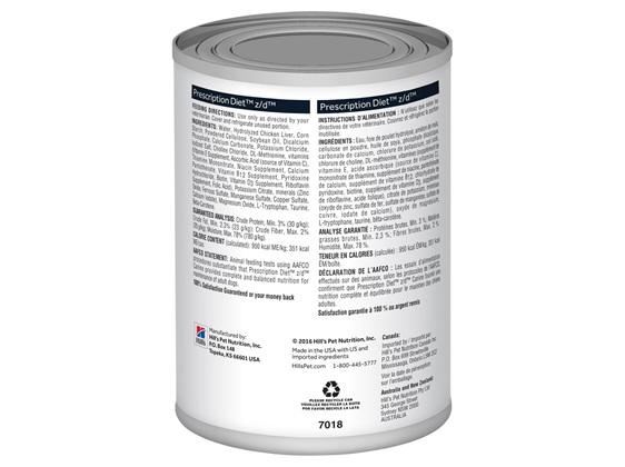 Hill's Prescription Diet z/d Skin/Food Sensitivities Canned Dog Food