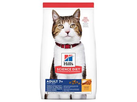 Hill's Science Diet Adult 7+ Senior Dry Cat Food