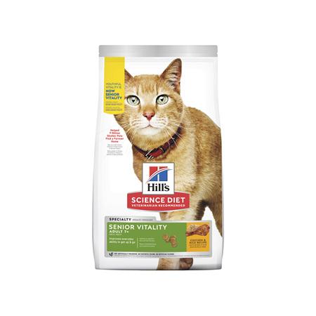 Hill's Science Diet Adult 7+ Senior Vitality Dry Cat Food