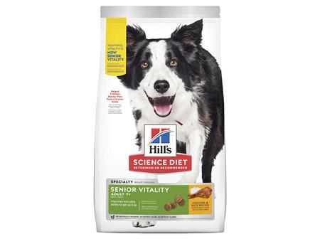 Hill's Science Diet Adult 7+ Senior Vitality Dry Dog Food