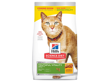 Hill's Science Diet Adult 7+ Youthful Vitality Senior Dry Cat Food