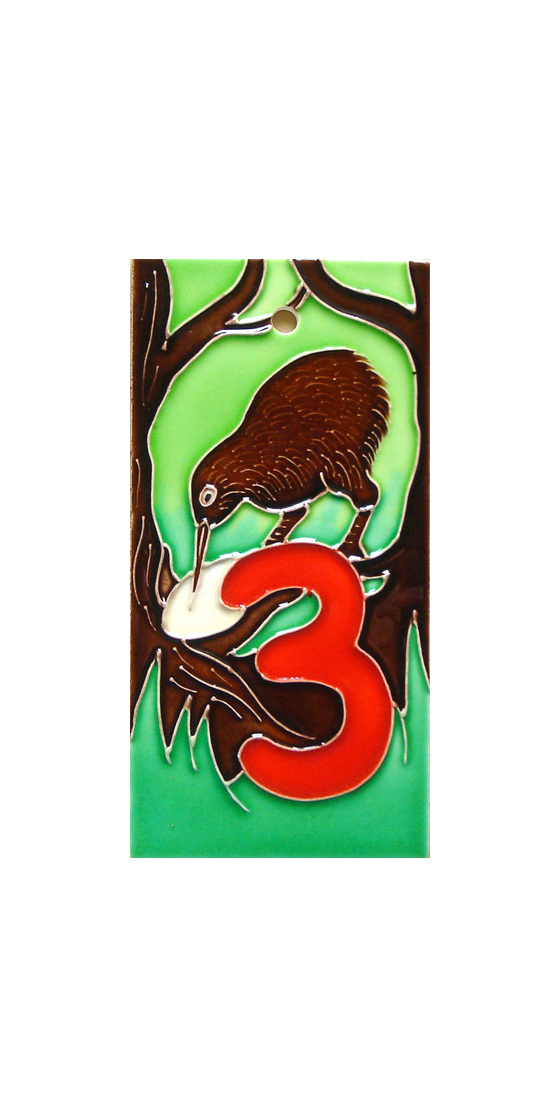 HN3 Number '3' kiwi