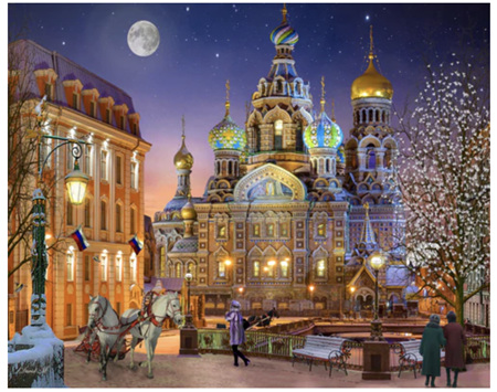 Holdson's 1000 Piece Jigsaw Puzzle:  To Russia With Love