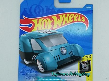 Hot Wheels Experimotors See Me Rollin'