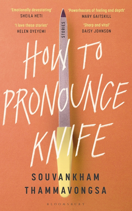 How To Pronounce Knife (PRE-ORDER ONLY)