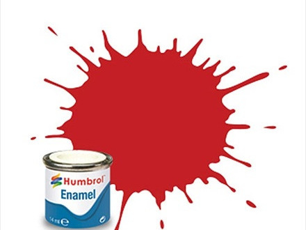 Humbrol Enamel Paint H220 Ferrari Red Gloss