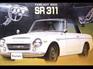 Fujimi 1/24 Datsun Fairlady 2000 SR311