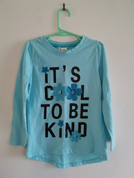 """It's Cool To Be Kind"" T-Shirt"