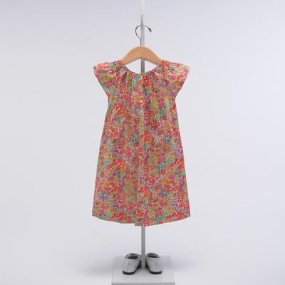 Jacadi liberty dress