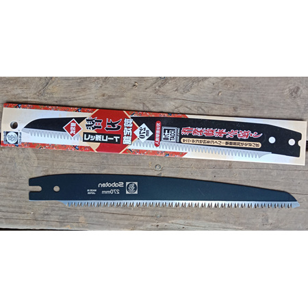 Japanese Pruning saw, replacement blade