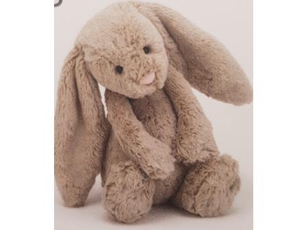 Jellycat Bashful Bunny Beige Small 18cm