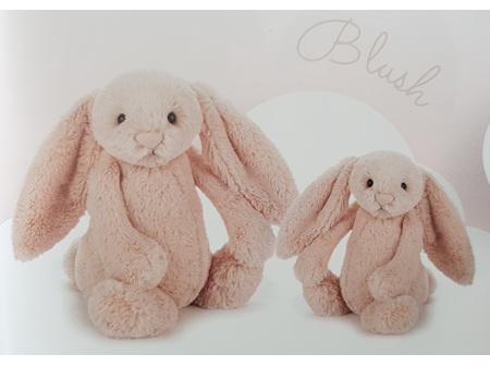 Jellycat Bashful Bunny Blush Small 18cm