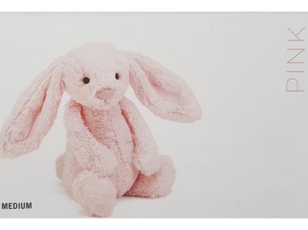 Jellycat Bashful Bunny Pink Small 18cm