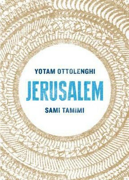 Jerusalem (PRE-ORDER ONLY)