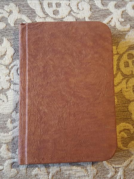 Journal 26 -  Handmade Diary
