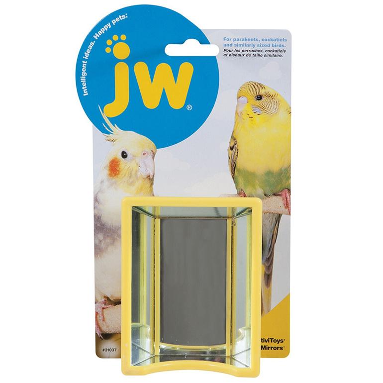JW Insight Hall of Mirrors