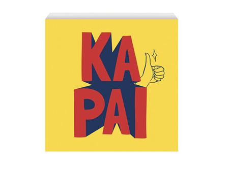 Ka Pai Art Block