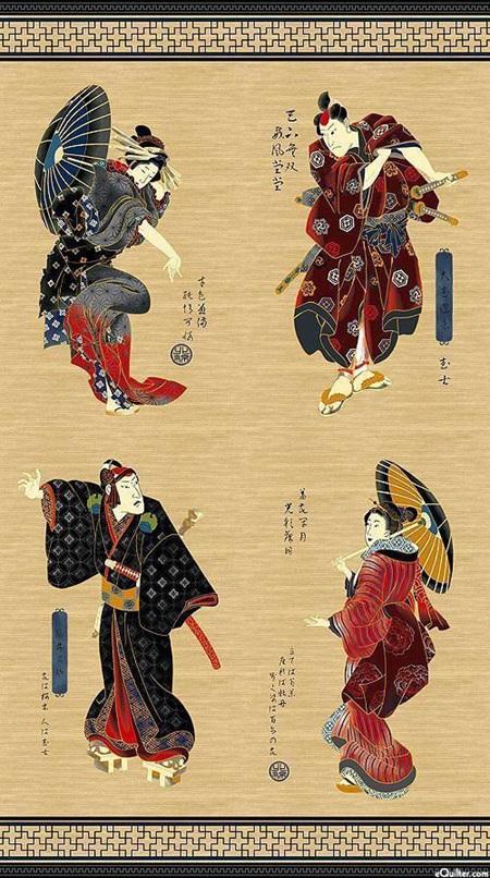 Kabuki Panel