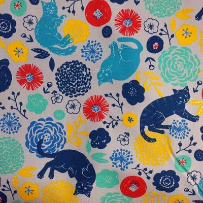 Kappa Floral Cats Grey