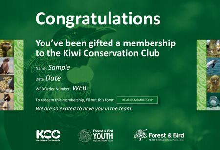 KCC Gift Membership