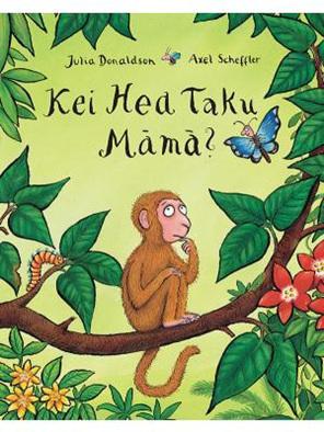 Kei Hea Taku Mama: Monkey Puzzle