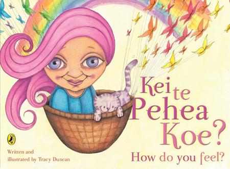 Kei te Pehua Koe (PRE-ORDER ONLY)