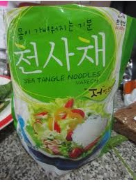 Kelp Noodles 340g (IN STOCK)