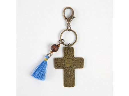 Keychain Token-Cross