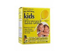 KEYSUN KIDS THROAT LOLLIPOPS 10 - PINE/LIME