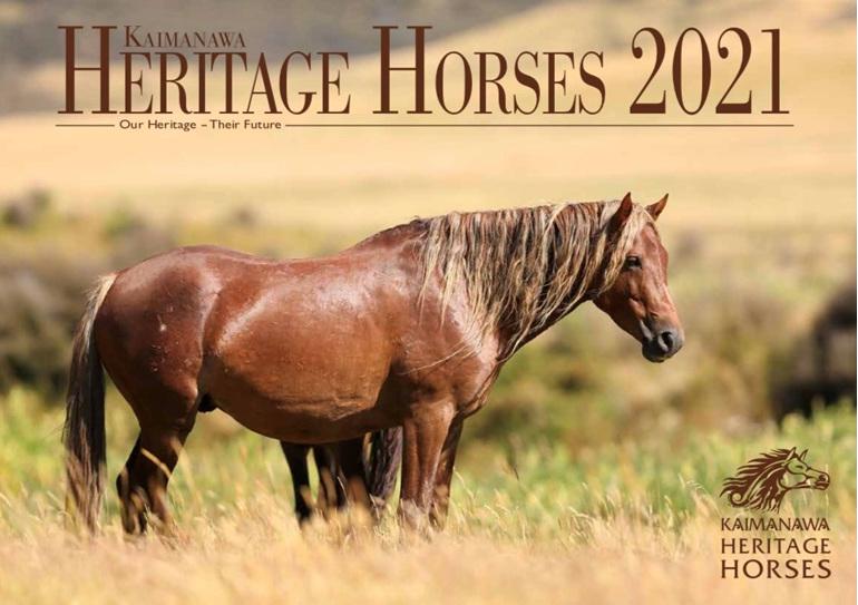 KHH 2021 Calendar