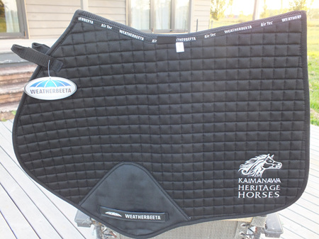 KHH Saddle Blanket