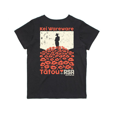 Kids Black Poppy Tee