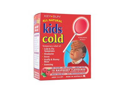 KIDS COLD RASPBERRY LOLLIPOPS 10'S
