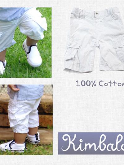 Kimbaloo white shorts