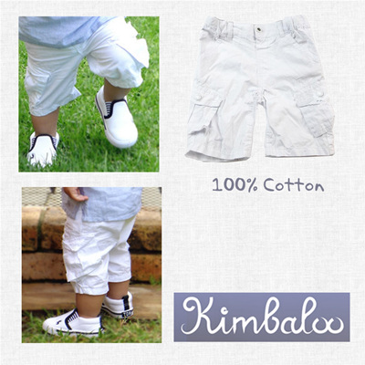 Kimbaloo white shorts