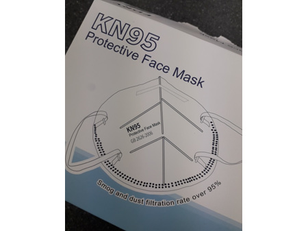 KN95 Mask (2 pack in a bag)
