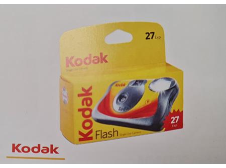 Kodak Lo-Cost Disposable Camera 27 exposure