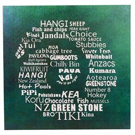 Koru canvas with words