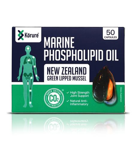 KORURE Marine Phospholipid Oil capsules 50 Capsules