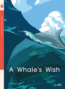 Lanky Hippo: A Whale's Wish