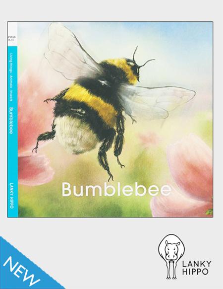 Lanky Hippo: Bumblebee