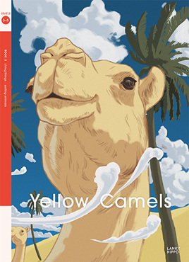 Lanky Hippo: Yellow Camels