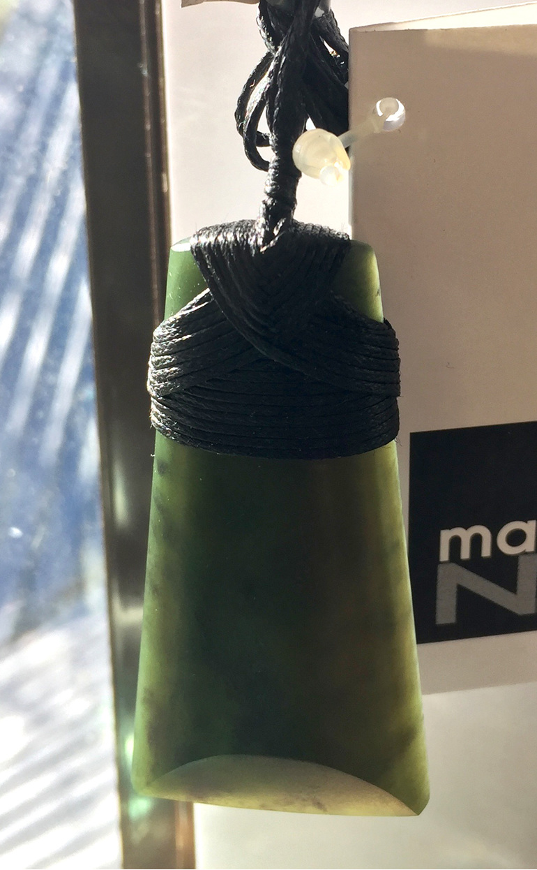 Large bound New Zealand greenstone Toki by Mana NZ